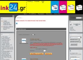 ink24.gr
