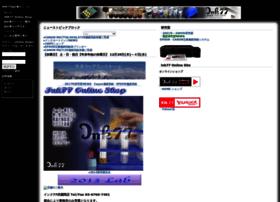 ink77.com