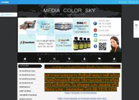 inkmedias.com