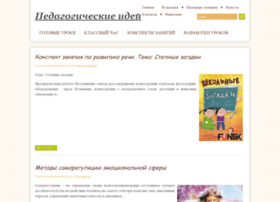 inksystem-az.com