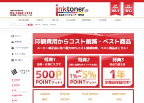 inktoner.jp