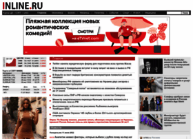 Новости forex online