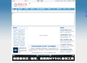 inlinexpress.com