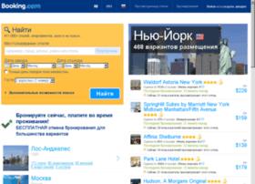 inlove.ru