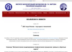 inm.ras.ru