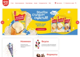 inmarko.ru