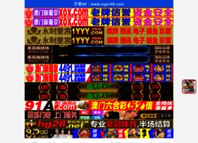 inmatetollbusters.com