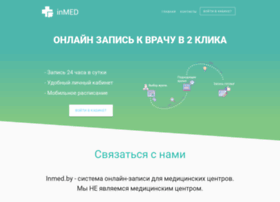 inmed.by