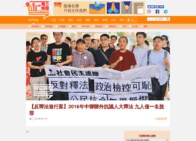 inmediahk.net