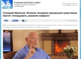 inmocostablanca.ru
