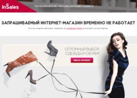 inmode.ru