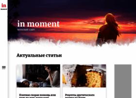 inmoment.ru