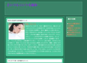 inncuisine.com