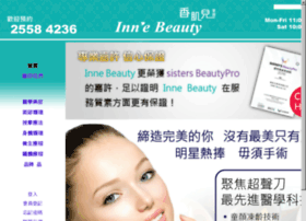 innebeauty.com.hk
