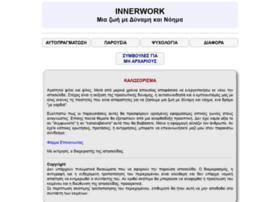 innerwork.gr