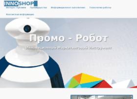 inno-shop.ru