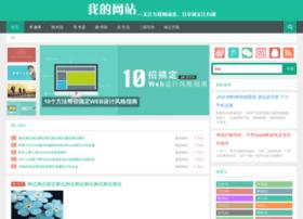 innoasia.net