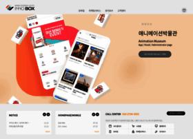 innobox.co.kr
