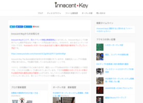 innocent-key.com