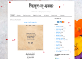 innocent-poems.blogspot.in