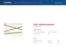 innoskin.ru