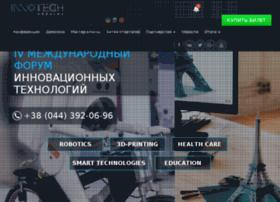 innotech.kiev.ua