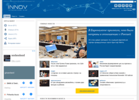 innov.ru
