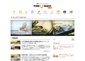 innovade.co.jp