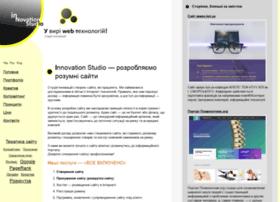 innovation-studio.com.ua