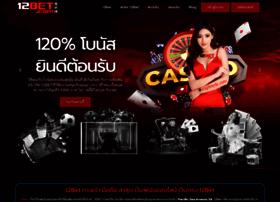 innovationsinagriculture.com
