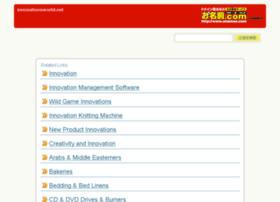 innovationsworld.net