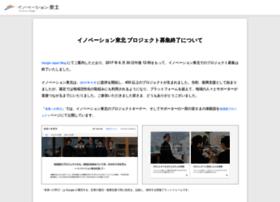 innovationtohoku.com