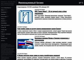 innovbusiness.ru