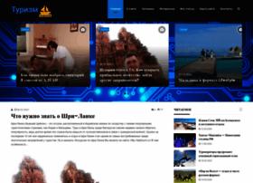 ino-strania.ru
