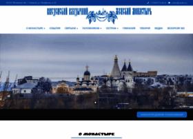 inokini.ru