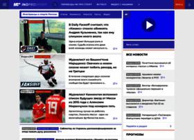inoprosport.ru