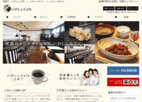 inoshishi-cafe.com