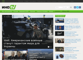inotv.rt.tv