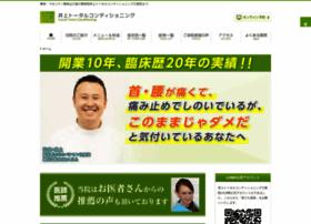 inoue-tc.jp