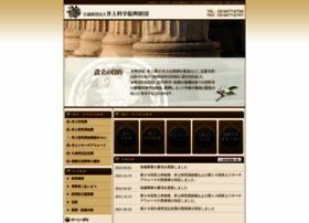 inoue-zaidan.or.jp