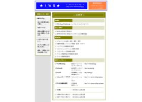inoueworld.gr.jp