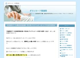 inouiii.com