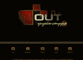 inout.info