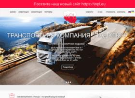 inpl.com.ua