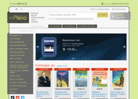 inpleno.com.ua