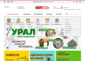inpro.org