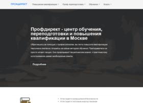 inprofin.ru