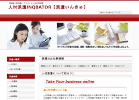 inqbator.net