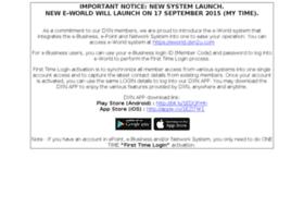 inquiry.dxn2u.com