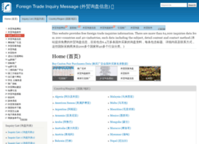 inquiry.mingluji.com